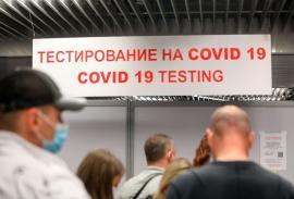 Роспотребнадзор отменил требование о повторной сдаче ПЦР-теста при возвращении из-за границы