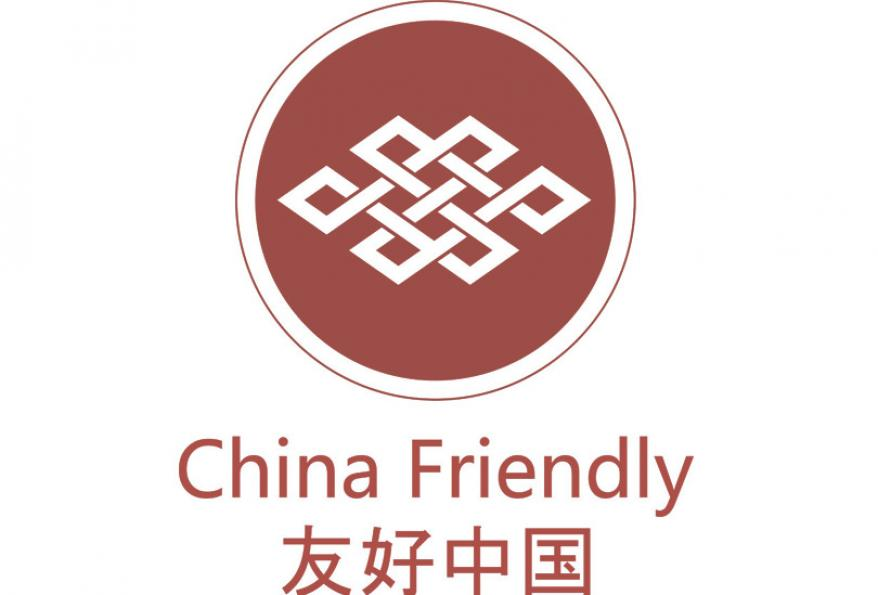 China Friendly