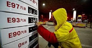 В Китае повышаются цены на бензин и дизельное топливо